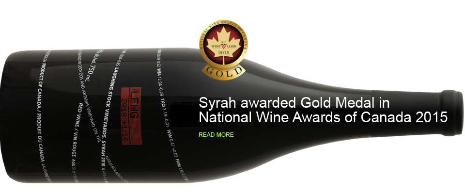 Syrah awarded Gold Medal in National Wine Awards of Canada 2015