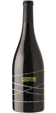 Pinot Noir 2016 Image