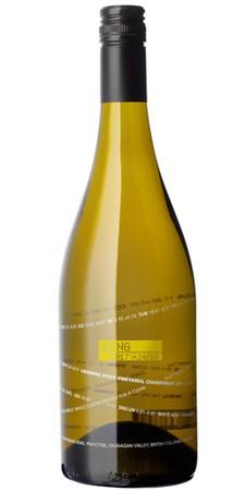 Chardonnay 2017 Image